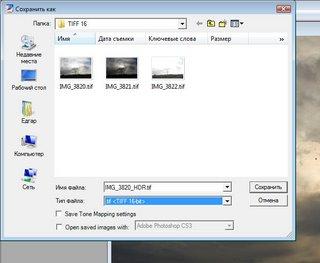 Ինչպե՞ս ստեղծել HDR նկար