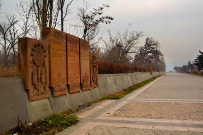 Երևան Հաղթանակի զբոսայգի